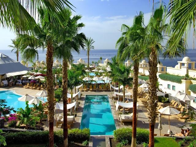 Hotel Vincci La Plantacion 5*